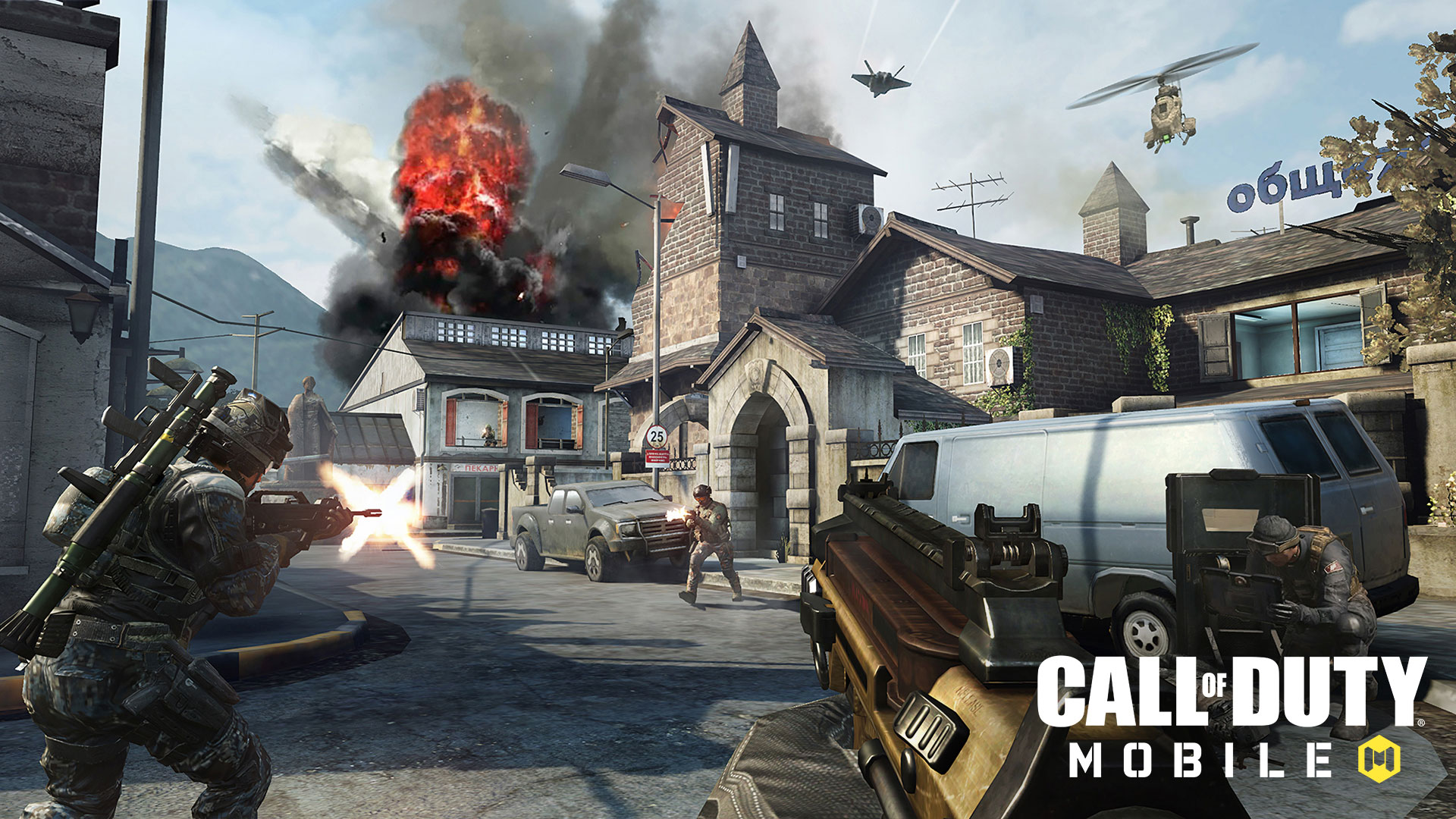 Call Of Duty Mobile Fresh Intel A Preview Of What S To Come